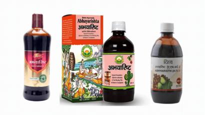 अभयारिष्ट सिरप के फायदे और नुकसान – Abhayarishta Syrup
