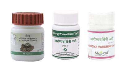 आरोग्यवर्धिनी वटी के फायदे – Benefits of Arogyavardhini Vati