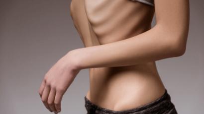 अचानक वजन कम होने के कारण और उपाय